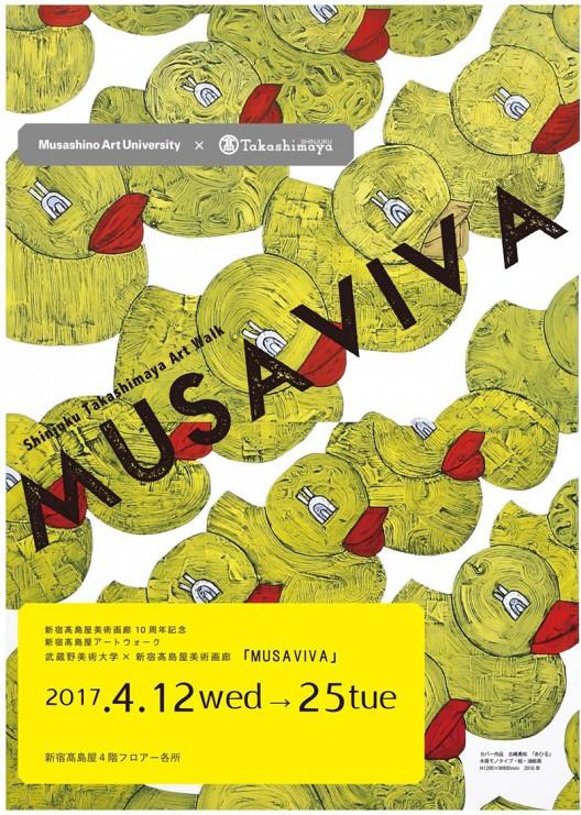 MUSAVIVA