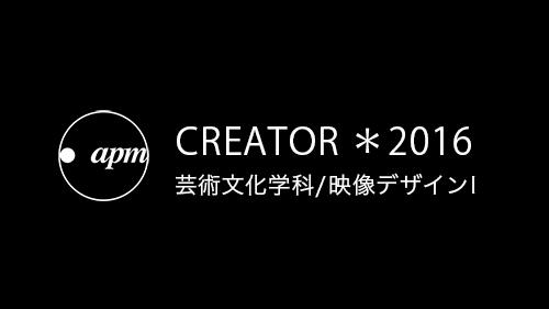 CREATOR_logo_web