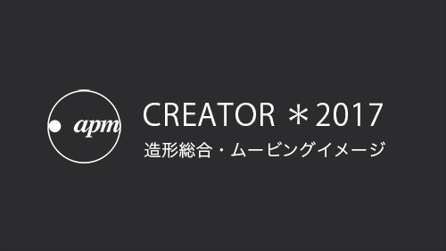 CREATOR_logo_zs_17