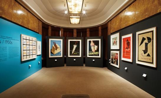 「20世紀のポスター[タイポグラフィ]」展(2011年1月29日-3月27日) 展示風景