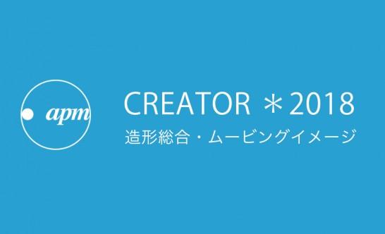 CREATOR_logo_2018_web_MI