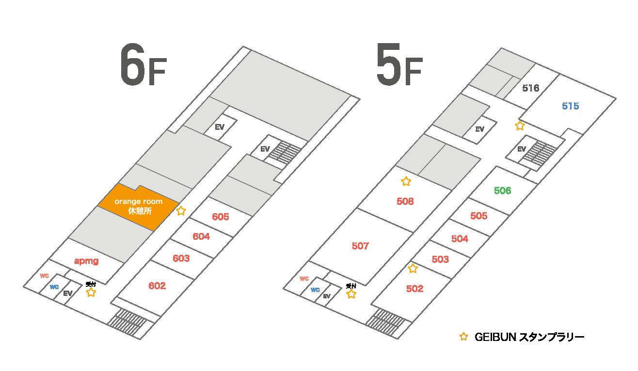 5f-6f