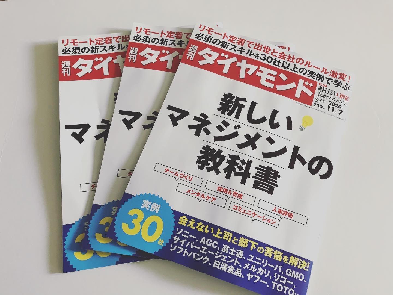 3DC35FF9-A2E8-45D2-86B7-50C2E52A8969