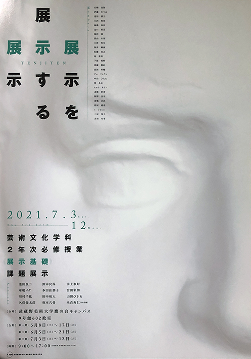 poster_03