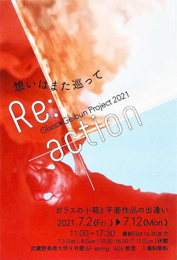 reaction_